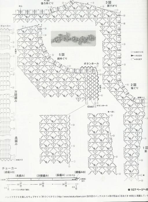 а5 (511x700, 302Kb)