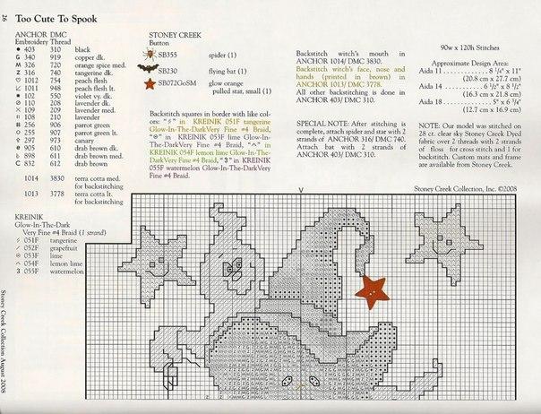 7WEA-cPNH0Y (604x462, 87Kb)
