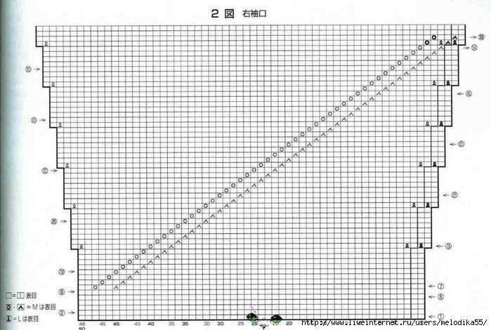 аы3 (700x470, 208Kb)