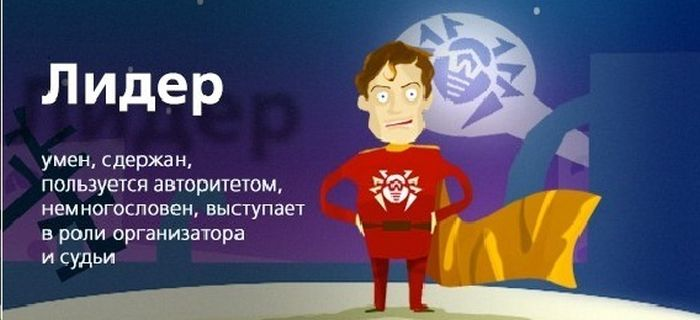 posetitel_01 (700x320, 33Kb)
