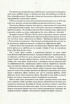 Превью 05 (476x700, 265Kb)