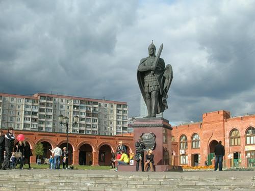 Novomoskovsk, Russia - Wikipedia