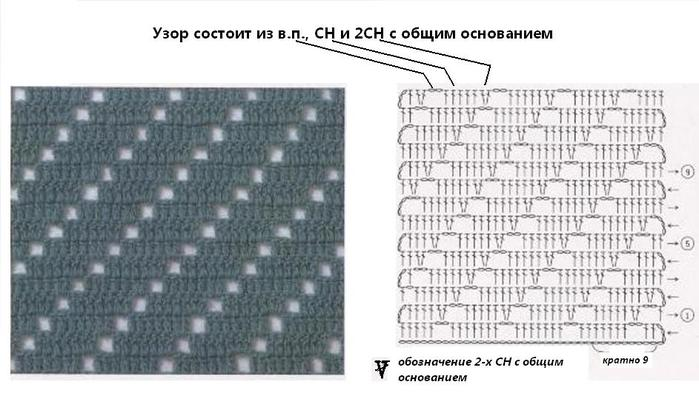 e40144cb2d_2806945_1043893 (700x402, 50Kb)