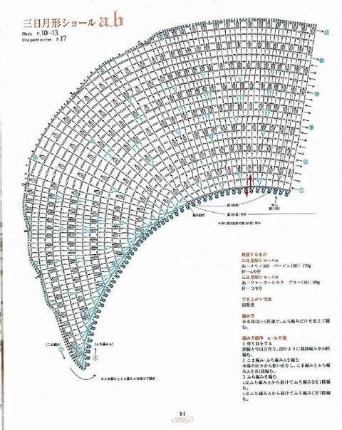 L_BCjexq0Cs (480x604, 87Kb)