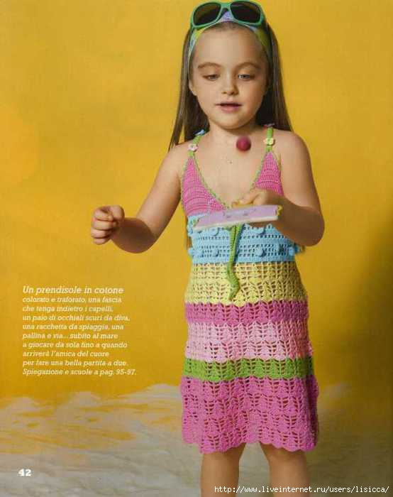 Детский сарафан крючком 1