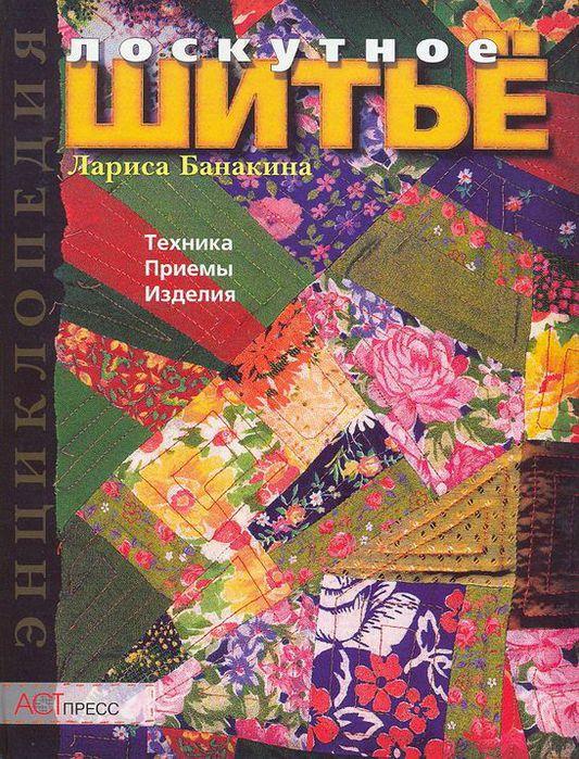 PB092 Russia Cloth b (533x700, 130Kb)
