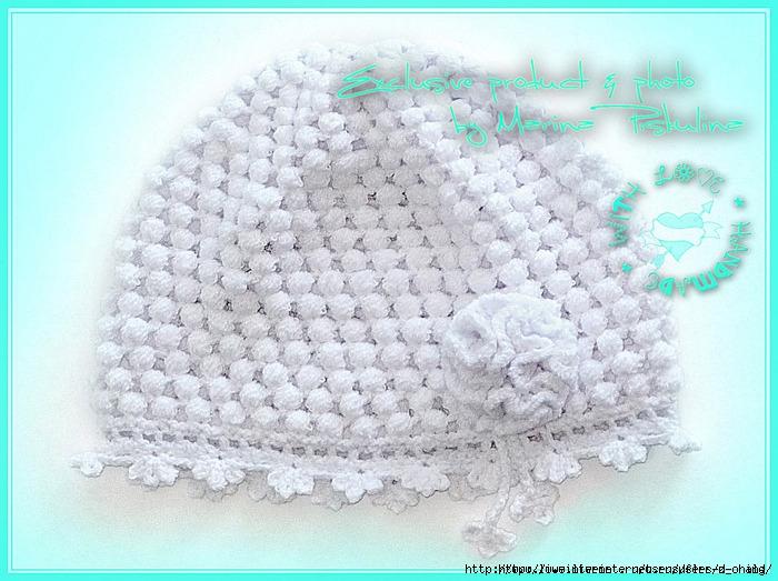 <белая летняя шапочка пышными