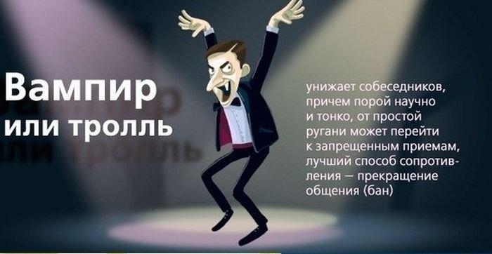 vidy_posetitelejj_internetsajjtov_9_foto_4 (700x362, 39Kb)