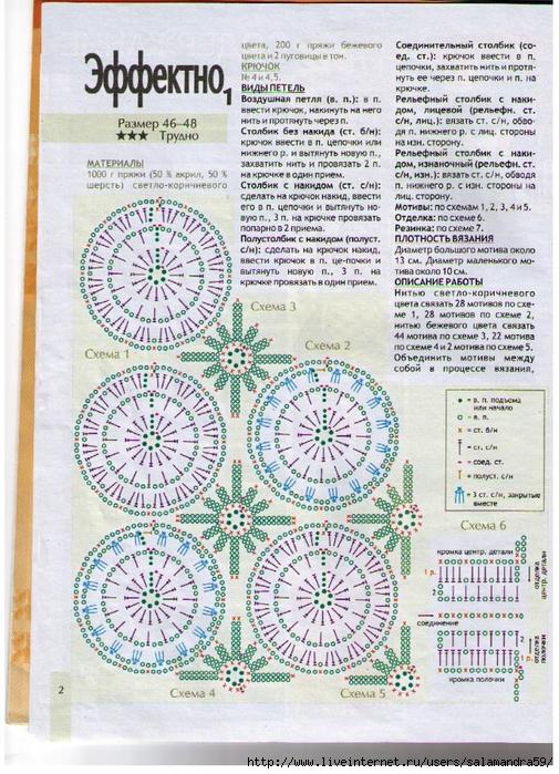 журнал вязание крючком (505x700, 389Kb)