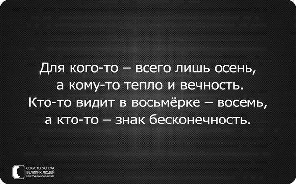 4326608_7LFnv7UdeHY (604x377, 49Kb)