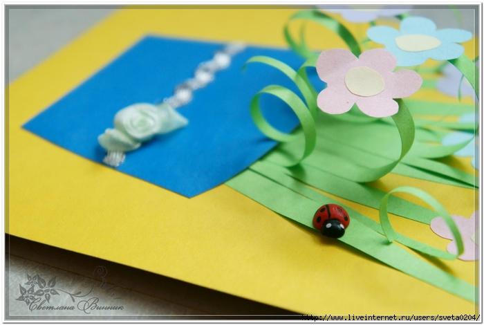 Как сделать открытку на день рождения бабушке из картона