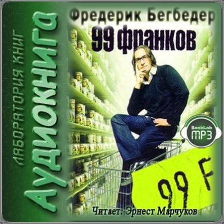 Ashampoo_Snap_2012.10.27_18h16m35s_011_ (450x449, 82Kb)