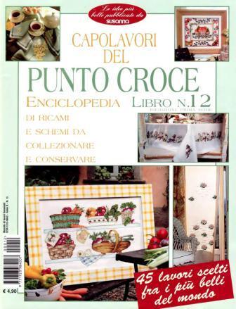 93016674_4439971_Susanna_Punto_Croce_Anno_II_N12_1_1_ (336x439, 35Kb)