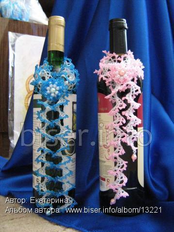 Украшение бутылки бисером