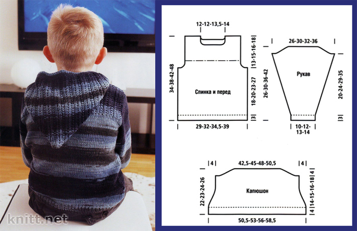 свитер для мальчика с капюшоном спицами турниры