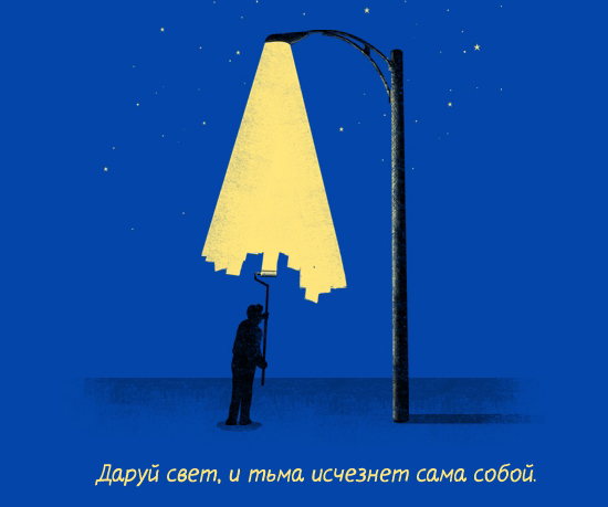 light (550x459, 99Kb)