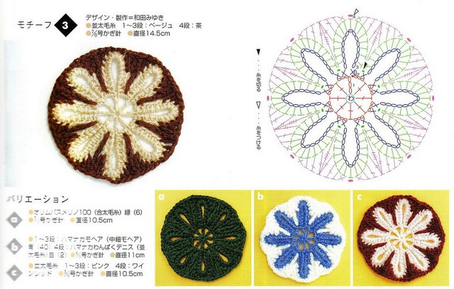 motif03 (640x408, 72Kb)