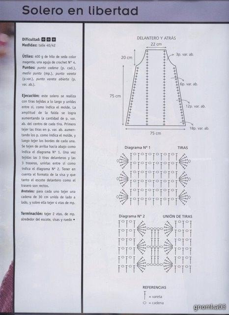 а2 (466x640, 123Kb)