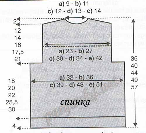 спинка (500x457, 53Kb)