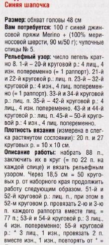 prost-shapa1 (217x489, 71Kb)