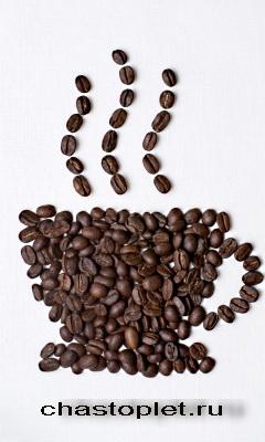 кофе (240x400, 39Kb)