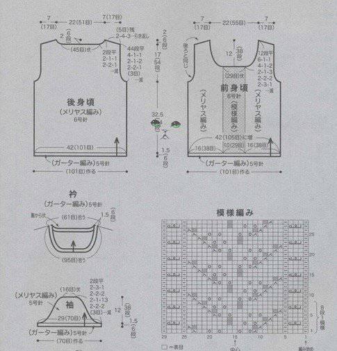 39a (485x505, 48Kb)