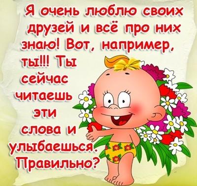 89796079_large_EM1qWw (400x379, 61Kb)
