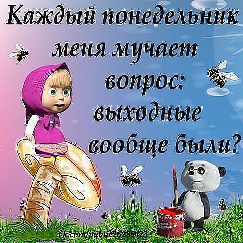 91521036_895ddc2f9bd6a692f24c39eca9eb1214 (480x480, 59Kb)