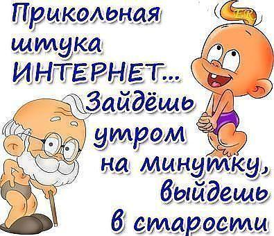 92848501_4765034_i42889 (395x340, 45Kb)
