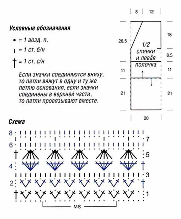 жилет2 (578x700, 69Kb)
