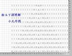 Превью 44= (500x388, 73Kb)
