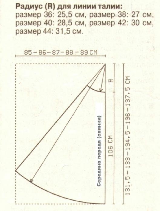 3 (529x700, 285Kb)