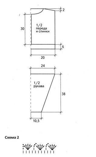 xв3 (316x512, 24Kb)