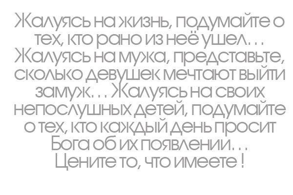 4524271_f7d16fba97303131d5de257eef4d1acd_b (600x400, 46Kb)