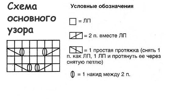 берет1 (554x330, 50Kb)