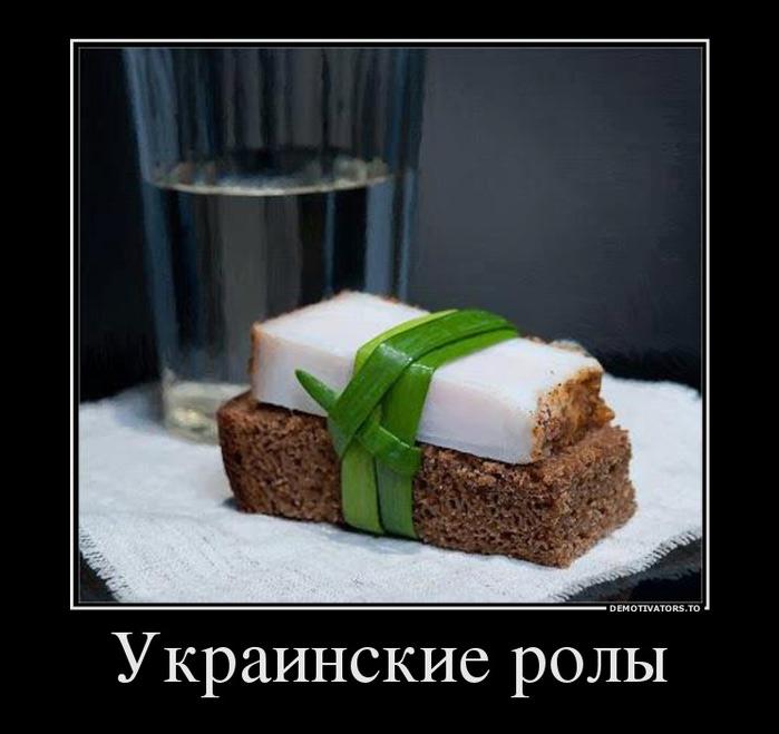 Украинские ролы! Все очень просто!