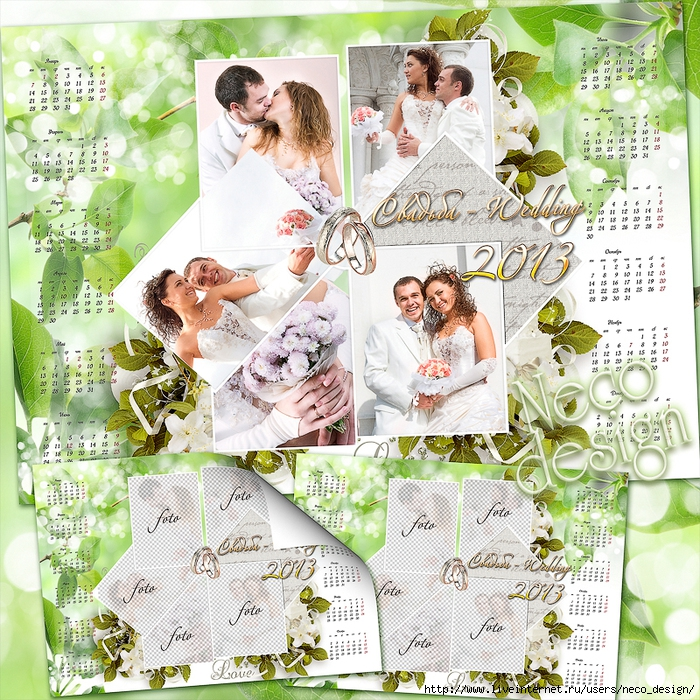 1351512383_wedding_calendar_frame_2013_by_Neco_6 (700x700, 543Kb)