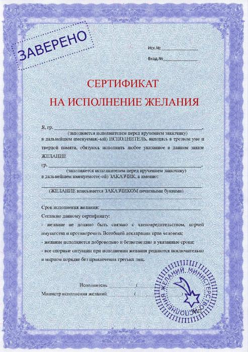 Сделать аватарку avabomba, бесплатные ...: pictures11.ru/sdelat-avatarku-avabomba.html
