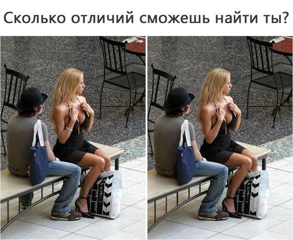 1351531786_vnimanie (604x495, 92Kb)