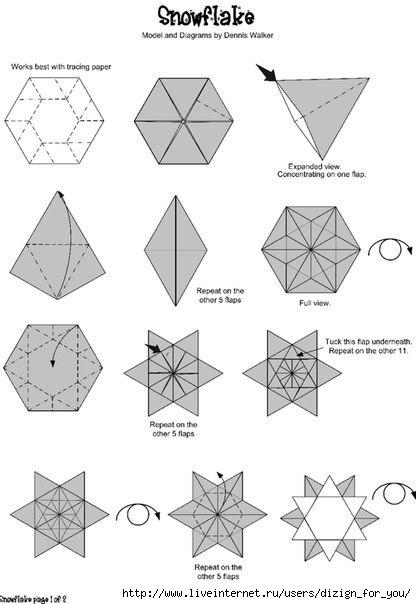 Часть 22 - Снежинка оригами