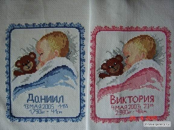 Схемы вышивки малышей.