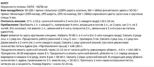 ффффф (604x264, 54Kb)
