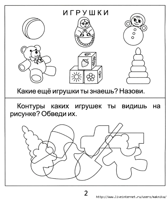 детский фартук картинки и выкройки