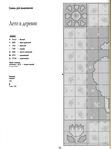 Превью 135 (522x700, 124Kb)