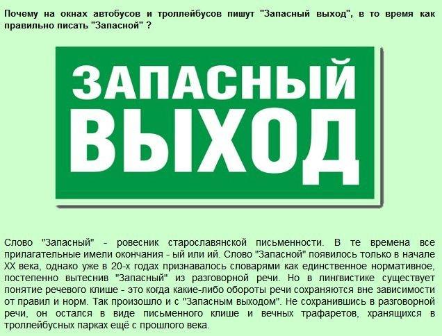 12_interesnykh_faktov_13_foto_7 (636x484, 78Kb)