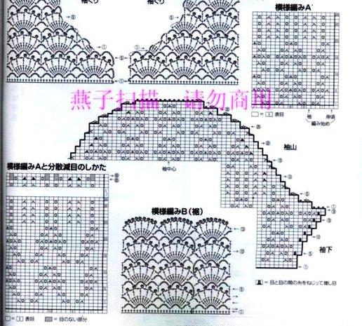 a4caef28nbf16b9f27082&690 (516x465, 85Kb)