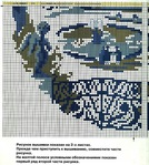 Превью 284 (629x700, 250Kb)