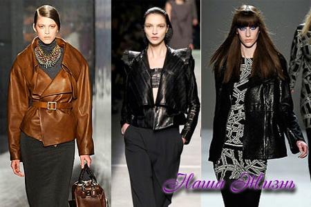 Мода На Кожаные Куртки 2013