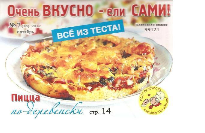2777768_Bezimyannii (684x443, 50Kb)