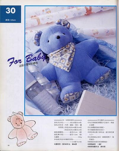 bear foor baby foto a (2) (402x512, 63Kb)